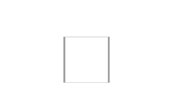 Türschild ALU.b1 108 x 107 mm (BxH)